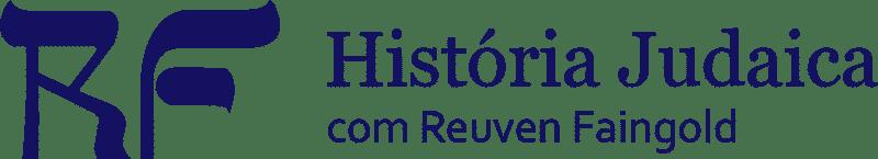 História Judaica com Reuven Faingold
